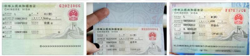 China Entry and Visa